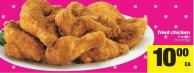 Fried Chicken - 9 Piece