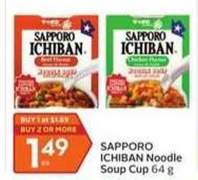 Sapporo Ichiban Noodle Soup Cup
