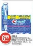 Oral-b Battery Toothbrush (1's) - Crest Toothpaste (4 X 75ml) or Mouthwash (946ml - 1l)