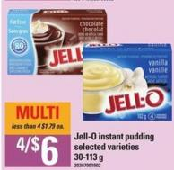 Ell-o Instant Pudding - 30-113 G