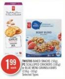 Twistos Baked Snacks 150g) - PC Scalloped Crackers (185g) or Blue Menu Granola Bars (156g -165g)
