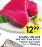 Sea Delight Wild Yellowfin Tuna Steaks