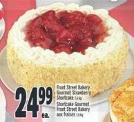 Front Street Bakery Gourmet Strawberry 1.6 Kg