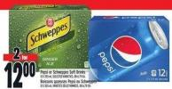 Pepsi Or Schweppes Soft Drinks 12 X 355 ml