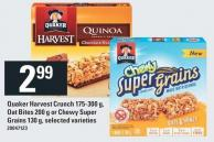 Quaker Harvest Crunch - 175-300 g - Oat Bites - 200 g Or Chewy Super Grains - 130 g