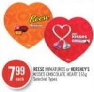 Reese Miniatures or Hershey's Kisses Chocolate Heart 165g