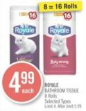 Royale Bathroom Tissue 8 = 16 Rolls