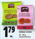 Berman Cookies