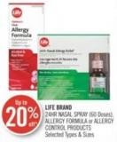 Life Brand 24hr Nasal Spray (60 Doses) - Allergy Formula or Allergy Control Products