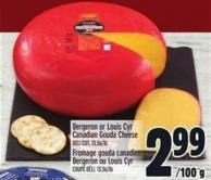 Bergeron Or Louis Cyr Canadian Gouda Cheese