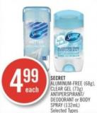 Secret Aluminum-free (68g) - Clear Gel (73g) Antiperspirant/ Deodorant or Body Spray (132ml)