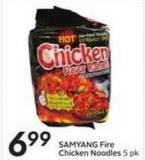 Samyang Fire Chicken Noodles