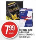Red Bull - Guru or Rockstar Energy Drinks 4's