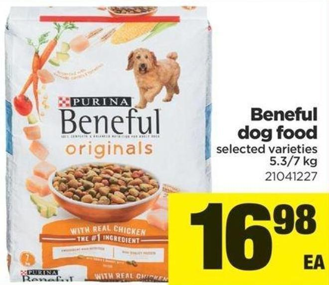 Beneful Dog Food - 5.3/7 Kg