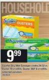 Swiffer Dry/wet Sweeper Cloths - 24/32 Ct - Duster - 10 Ct Refills - Duster 360° - 6 Ct Refills