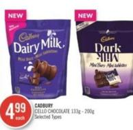 Cadbury Cello Chocolate 133g - 200g