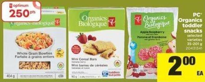 PC Organics Toddler Snacks - 35-201 G