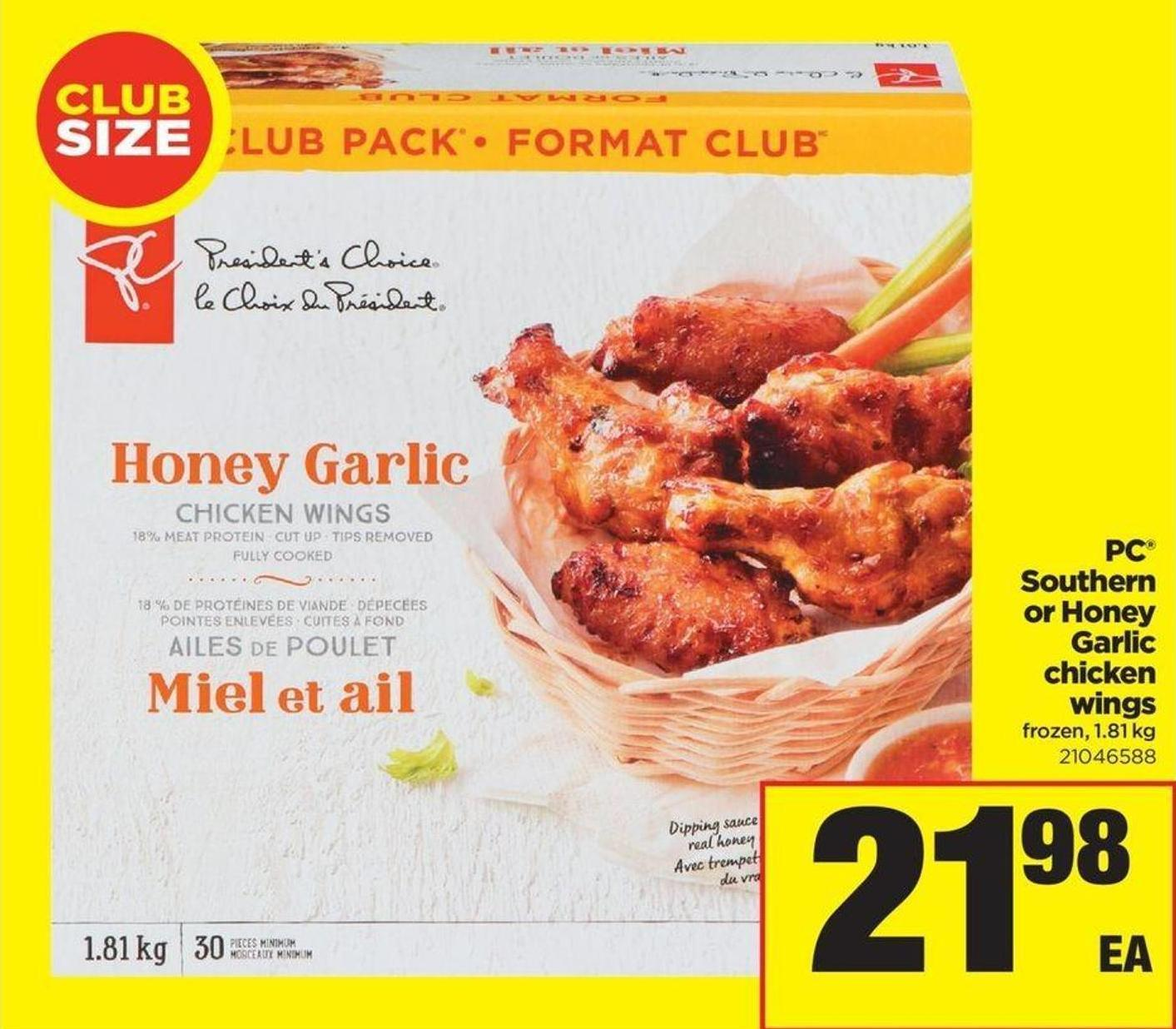 PC Southern Or Honey Garlic Chicken Wings - 1.81 Kg