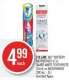 Colgate 360° Battery Toothbrush (1's) - Smart White Toothpaste (75ml) or Mouthwash (500ml - 1l)