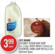 Life Brand Coconut Scrub Bar Soap (4 X 110g) - Body Wash (710ml) or Essential Hand Soap Refills (2l)