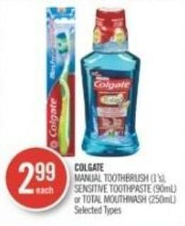Colgate Manual Toothbrush (1's) - Sensitive Toothpaste (90ml) or Total Mouthwash (250ml)