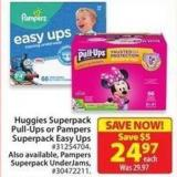 Pampers Superpack Underjams