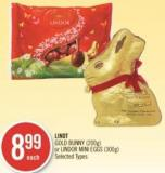 Lindt Gold Bunny (200g) or Lindor Mini Eggs (300g)