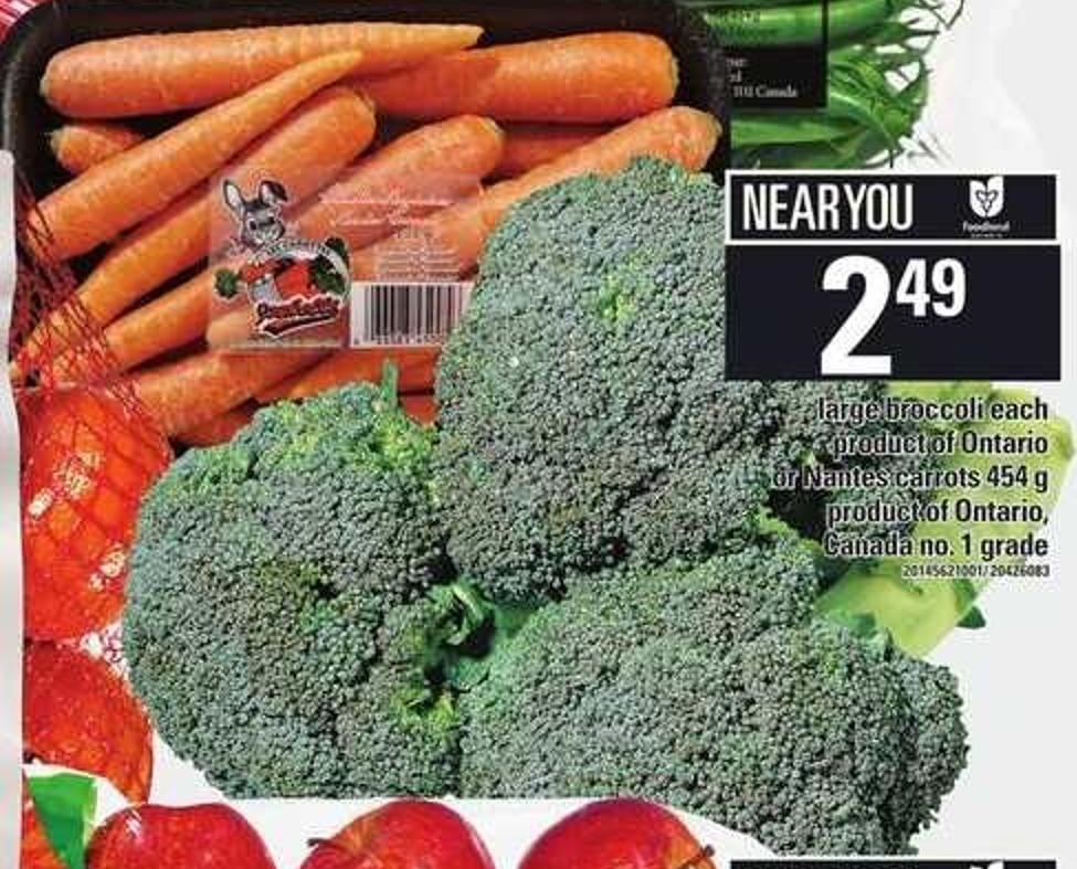 Large Broccoli Or Nantes Carrots - 454 g