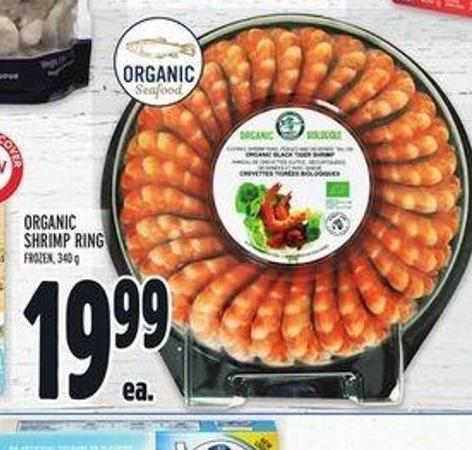 Organic Shrimp Ring