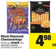 Black Diamond Cheesestrings - 12/16's or Snack - 12's