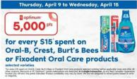 Oral-b - Crest - Burt's Bees Or Fixodent Oral Care Products