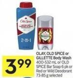Olay - Old Spice or Gillette Body Wash 400-532 mL or Old Spice Bar Soap 6 Pk or Red or Wild Deodorant 73-85 g Selected