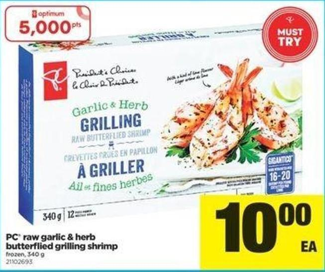PC Raw Garlic & Herb Butterflied Grilling Shrimp - 340 G