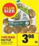 Kiwi Fruit - 1 Kg Bag
