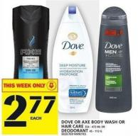 Dove Or Axe Body Wash Or Hair Care Or Hair Care Or Deodorant