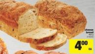 Cheese Bread - 450 G