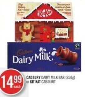 Cadbury Dairy Milk Bar (850g) or Kit Kat Cabin Kit