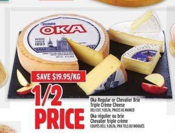 Oka Regular Or Chevalier Brie Triple Crème Cheese