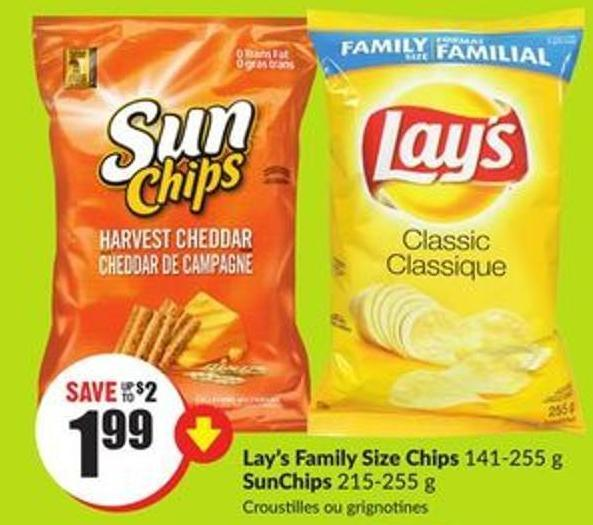 Lay's Family Size Chips 141-255 g Sunchips 215-255 g