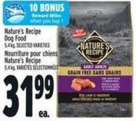 Nature's Recipe Dog Food 5.4 Kg