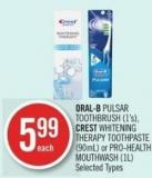 Oral-b Pulsar Toothbrush (1's) - Crest Whitening Therapy Toothpaste (90ml) or Pro-health Mouthwash (1l)
