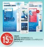 Philips Sonicare Toothbrushes (1's) - Waterpik Water Flossers (1's) or Refills (2's)