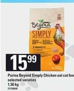 Purina Beyond Simply Chicken Oat Cat Food - 1.36 Kg