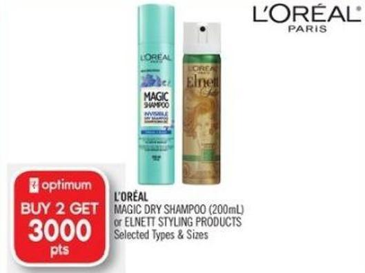 L'oréal Magic Dry Shampoo (200ml) or Elnett Styling Products