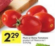 Plum or Roma Tomatoes Product of Mexico No 1