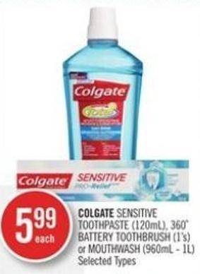 Colgate Sensitive Colgate Sensitive Toothpaste (120ml) - 360˚ Battery Toothbrush (1's) or Mouthwash (960ml - 1l)