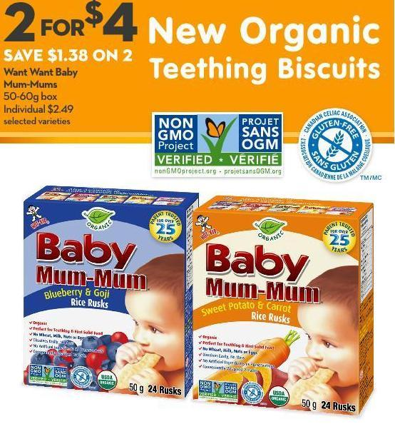 Want Want Baby  Mum-mums 50-60g Box