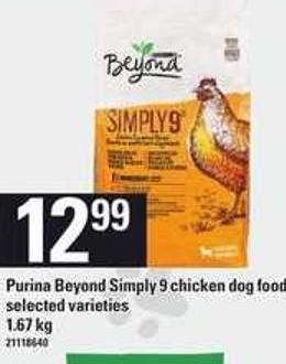 Purina Beyond Simply 9 Chicken Dog Food - 1.67 Kg