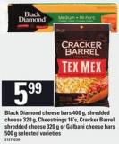 Black Diamond Cheese Bars - 400 G - Shredded Cheese - 320 G - Cheestrings - 16's - Cracker Barrel Shredded Cheese - 320 G Or Galbani Cheese Bars - 500 G