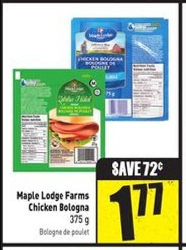 Maple Lodge Farms Chicken Bologna 375 g